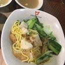 Yong Tau Foo Dry