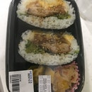Teriyaki Chicken Sushi ($5)