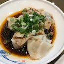 Wontons In Sour And Spicy Sauce