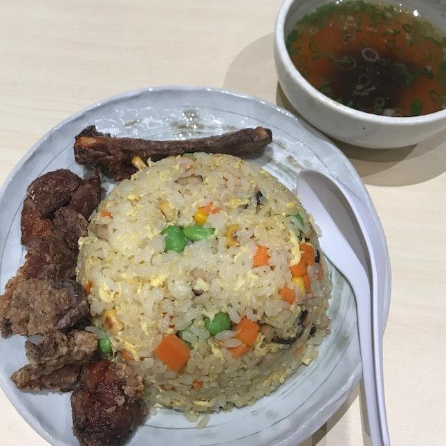 Koumi Fry Fried Rice ($15.80)