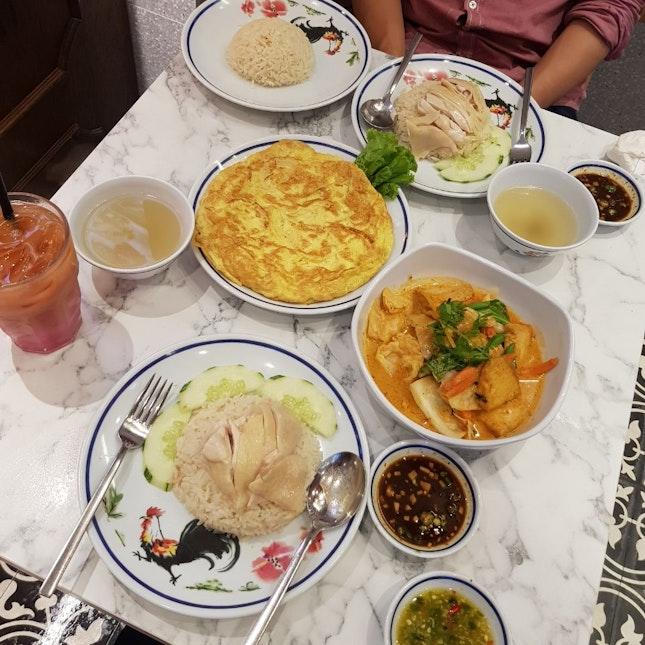 Michelin Bib Gourmand Chicken Rice
