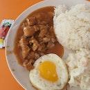 Cheap Chicken Chop Rice ♡ $3.80