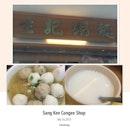 Congee & Noodle