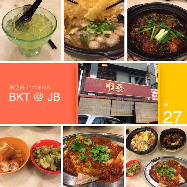 BKT Breakfast @ JB