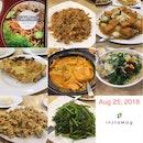 Zichar Dinner