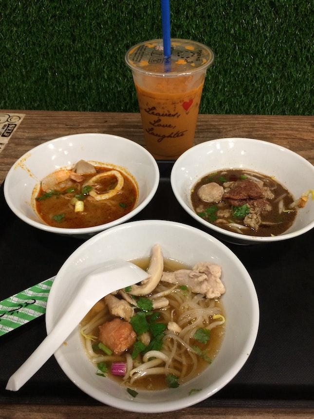 Sampler Noodles Set