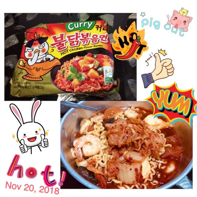 Hot & Spicy Curry Ramen