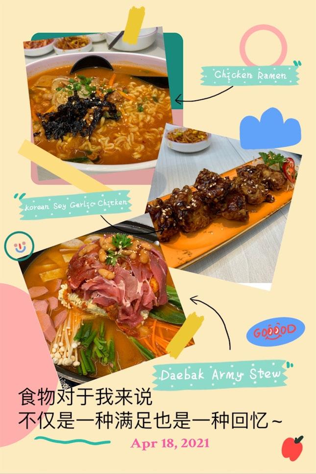 Korean Amy Stew