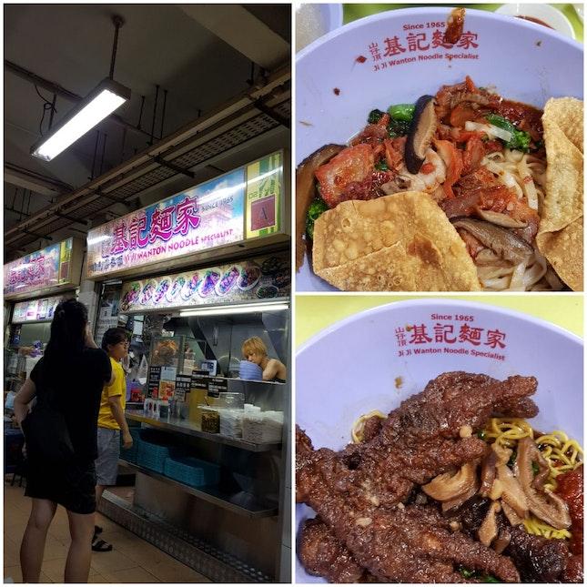 Char Siu Wanton Hor Fun. Yummy Chicken Feet Noodle.