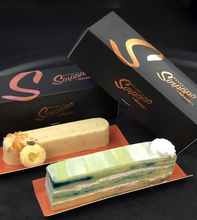 Gotta be one of our favourite range of cakes, truly Singapore style.