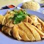 Yishun 925 Hainanese Chicken Rice (Potong Pasir)