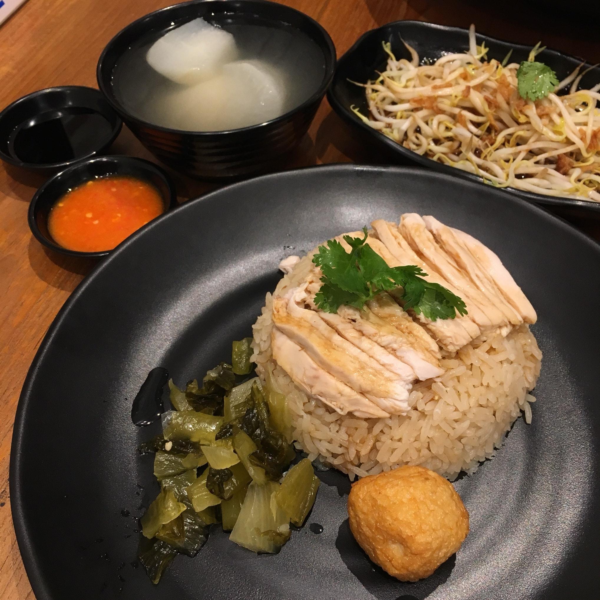 Chicken Rice Delux Set