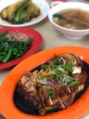Chiew Kee Noodle House