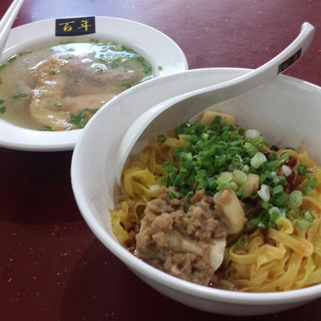 Bai Nian Yong Tau Foo (Dry)