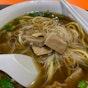 New World Mutton Soup @ Bedok