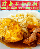 Kheng Nam Lee Curry Rice (Seah Im Food Centre)