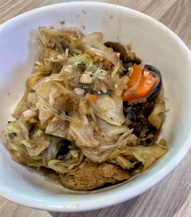 Chap Chye ($2.50)