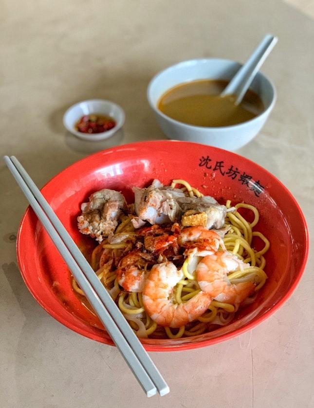 Prawn & Pork Rib Noodle ($4)