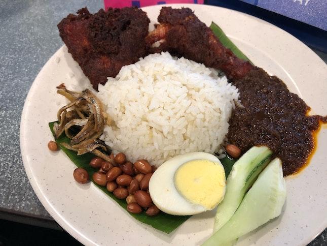 Nasi Lemak Chicken