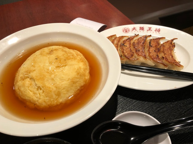 Omelette Rice with Gyoza