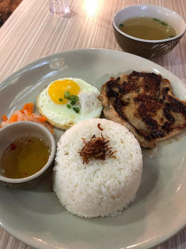 Grilled Chicken Rice Set