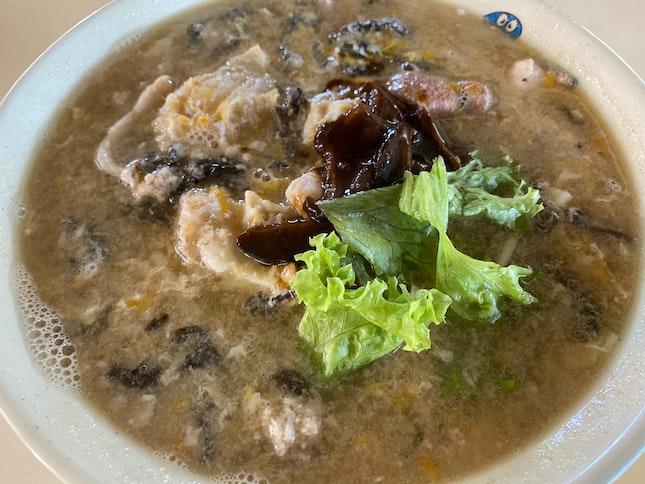 Fish Maw Noodle Soup