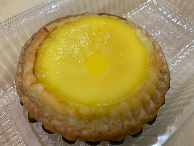 Hoover Egg Tart Cookie Skin