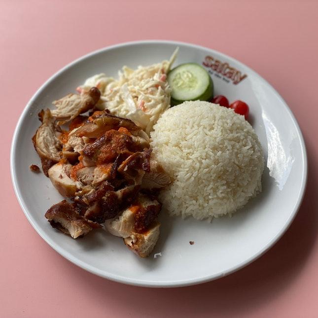 Boneless Chicken Cutlet Rice