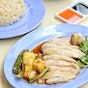 Yishun 925 Hainanese Chicken Rice (Jurong East)