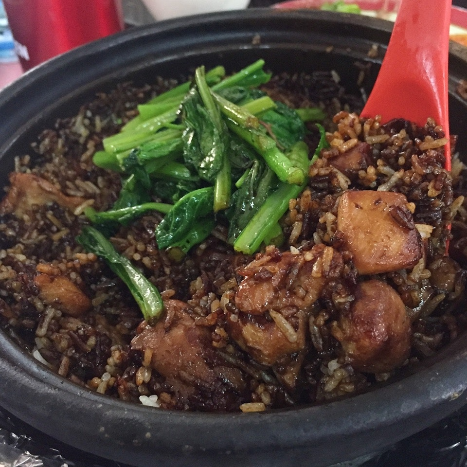 Yew Chuan Claypot Rice (Golden Mile Food Centre)