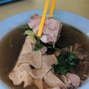 Mixed Mutton Soup ($6)
