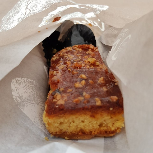 Cherry Almond Bar ($3.90)