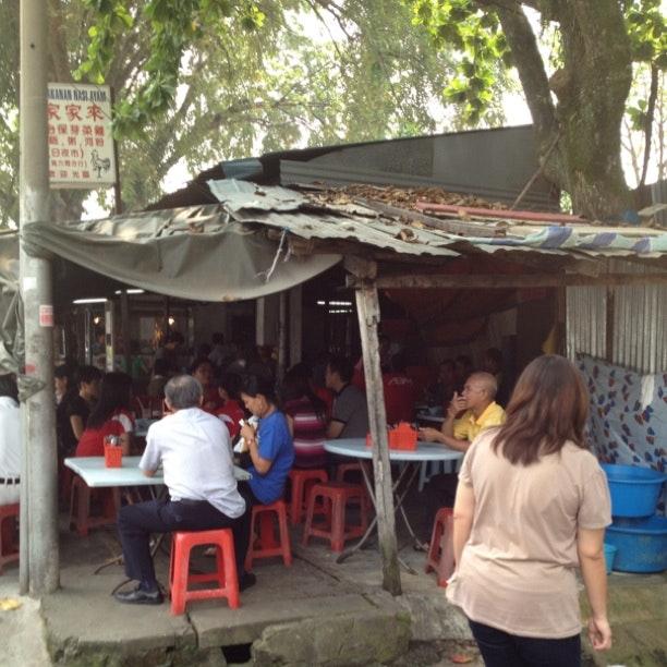 Chicken Rice Shop (or Shack)
