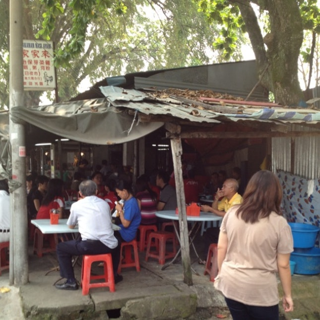 Chicken Rice Shop (or Shack)