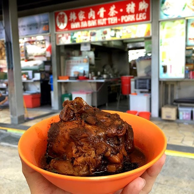Let's have a bowl of Pork Leg from Han Jia Bak Kut Teh • Pork Leg at East Coast Lagoon Hawker Centre after gym at Bedok #ieatishootipost#hungrygowhere#instafood#foodporn#Rocasia#iweeklyfood#yummy#instagram#8days_eat#theteddybearman#eatoutsg#whati8today#yummy#eatoutsg#foodforfoodie#vscofood#igfoodie#eatingout#eatstagram#sgfood#foodie#foodstagram#SingaporeInsiders#sg50#100happydays#burpple#eatbooksg#burpplesg#ilovehawkerfood