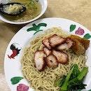 I ❤️ wanton noodle .