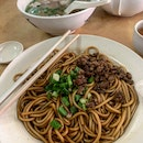 Yeng Kee Noodle House (賢記麵家)