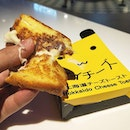 Original Cheese Toast ($3.50) | TBH it was quite a mess eating it.