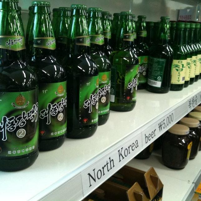 North Korea Beer by Elisha Ong | Burpple