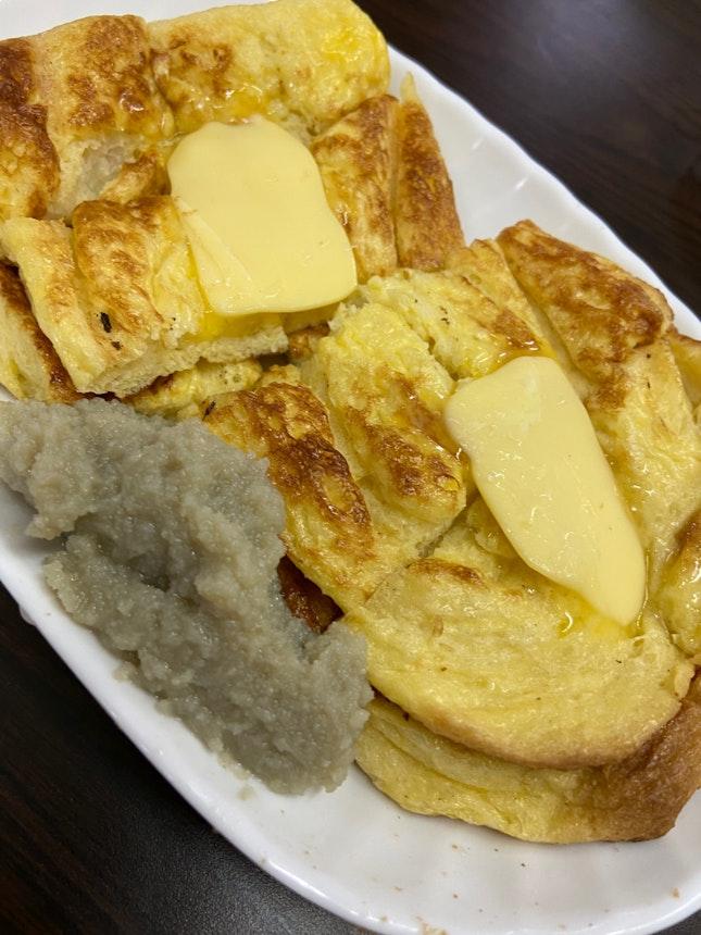 Old Style Kaya Toast And Coffee