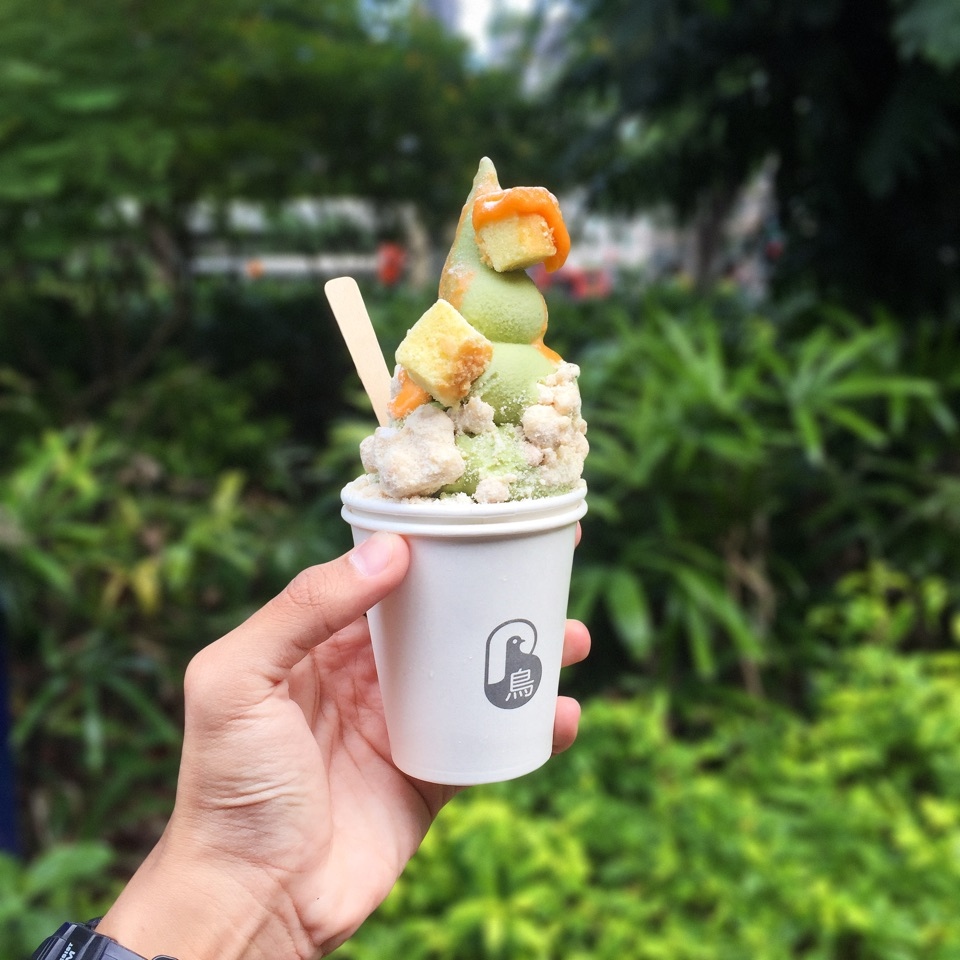Thai Green Milk Tea Softserve ($7)