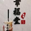 🇸🇬 Xing Fu Tang 幸福堂 ⠀ ▪️Brown Sugar Boba Milk ⠀ #xingfutang #burpple #food #foodblog #foodblogger #foodgasm #foodgram #foodie #foodies #foodlover #foodphotography #foodporn #foods #foodsg #foodstagram #igers #igsg #instafood #instagram #instagramsg #instasg #sg #sgeats #sgfood #sgfoodie #sgfoodies #sgig #singapore #singaporefood