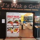J's Wok & Grill (Tampines)