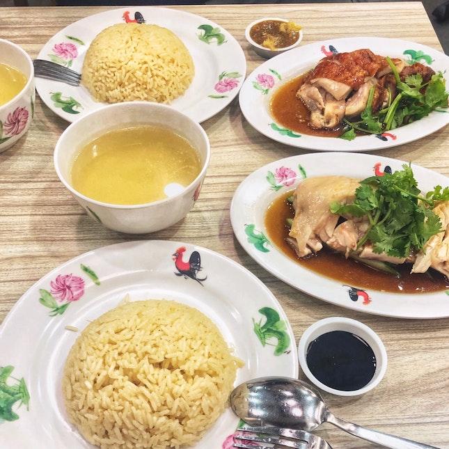 Chicken Rice ($4.8)