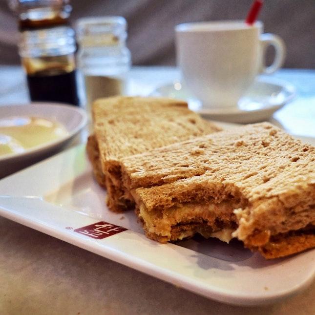 Kaya Durian Toast! 🇸🇬