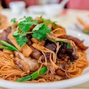 Pig Trotter Vermicelli ($20)