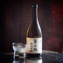 ‼️GIVEAWAY‼️ @saketogo launches sake online shopping - offering the largest sake collection from Sudo Honke Brewery - Japan's oldest brewery of 890 years on its new e-commerce site.