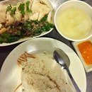 Chicken rice ($6)