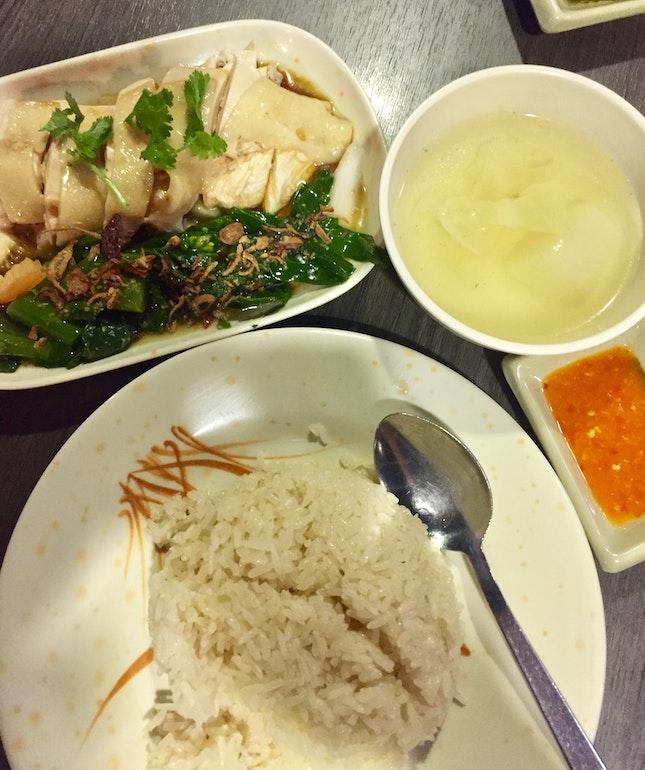 Chicken rice ($6)