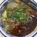 Signature Lanzhou Beef Noodle